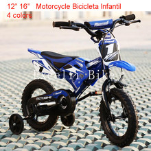 "16"" Motorcycle Vocalization Bicicleta Infantil Mountain Bikes for Child Buggiest Mdash Pedal Child Kids Bicycle Toy Car 4 Colors(China (Mainland))"
