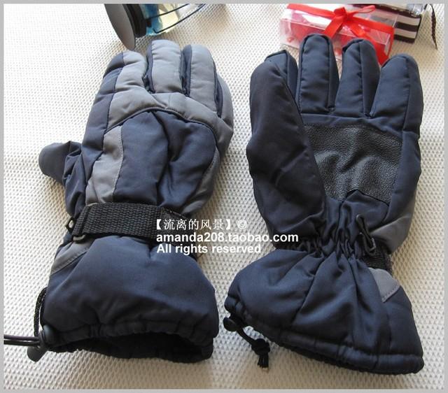 Joe cotton-padded thickening sitair outside hiking sport motorcycle ski gloves g238