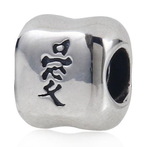 Chinese Style Ai 100% 925 Sterling Silver Charm Beads Love Fit Pandora Women DIY Bracelets & Bangles Necklace Jewelry SS3034(China (Mainland))