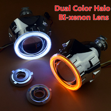 2016 2.5 inch RGB LED COB Angel Eyes Halo HID Bi xenon Headlight Projector Lens Headlamp Lenses Retrofit Car Styling Turn Signal(China (Mainland))