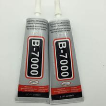 1pc / New B-7000/50 Haosheng Multipurpose Epoxy Glue Touch Of Jewelry Repair Gadgets(China (Mainland))