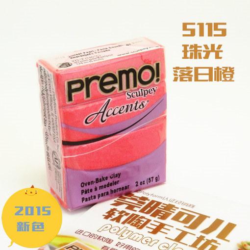 Пластилин из Китая