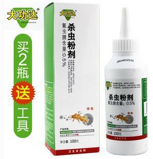 B And B Termites Destroy termites powder ants