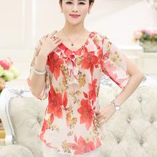 2015 new fashion middle age women Chiffon shirt mother plus size short sleeve summer Ruffles blouse lady clothing pullover(China (Mainland))