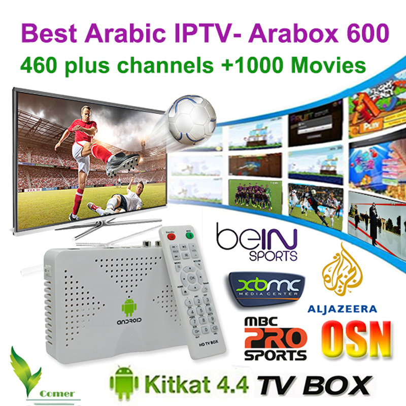Quad Core Android Arabic IPTV Box Free TV 450 Live channels HD Set Top Box Bein Sports OSN MBC MTV Arabic IPTV box kodi(China (Mainland))
