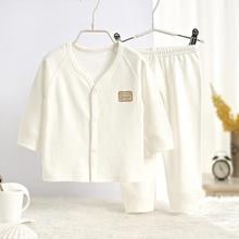 2016 new arrival baby girls and boys clothing long sleeve sleepwear suits spring/autumn Infant cotton  V-neck  clothes  37(China (Mainland))