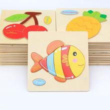 Дешевые деревянные 3d корень головоломки животные ассамблеи обучающие головоломки игрушки для детей