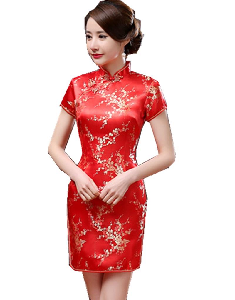 Plus Size Cheongsam Dresses Boutique Prom Dresses