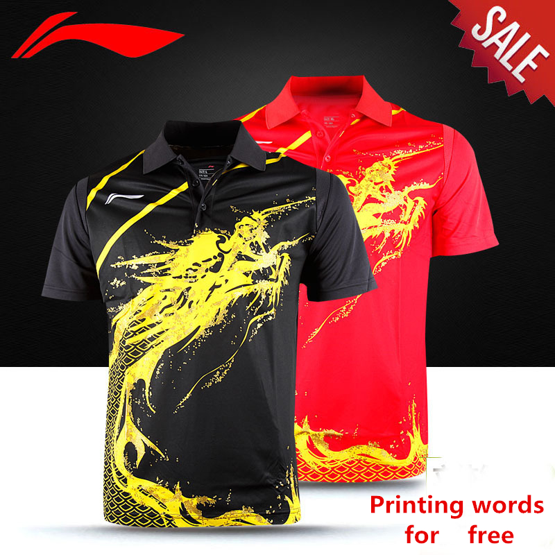 For Wholesale Printing words for free 2015 new badminton shirt badminton clothes table tennis shirt table tennis clothes T shirt(China (Mainland))