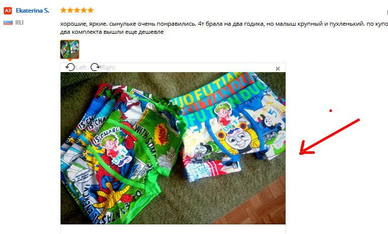 3pcs / Lot Cartoon Children Underwear Minions Mickey Hello Kitty Underwear Kids Boxer Boys Boys Girls Briefs 3-5 Years 7 Style