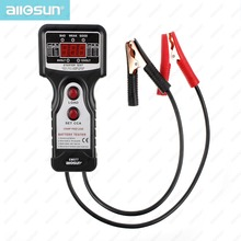 ALL-SUN EM577 Automotive battery tester vehicular battery cold TEMP.effects starter motor tester digital battery load tester