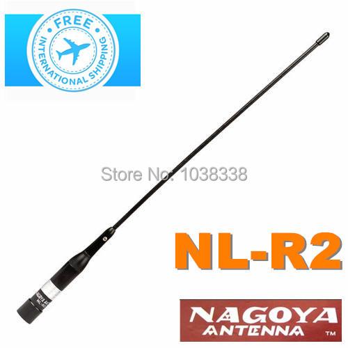NAGOYA NL-R2 PL259 Dual Band VHF/UHF 144/430MHz Car Bus Mobile Ham Radio Antenna(China (Mainland))
