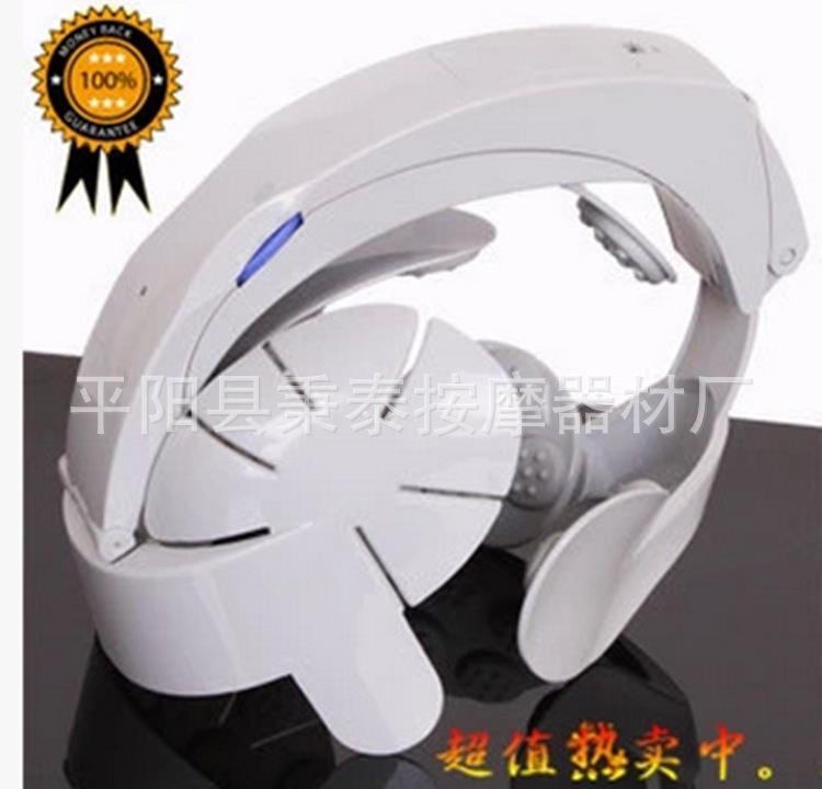 Multifunctional Electric Head Massager brain massager household electrical loose scalp massager massage machine(China (Mainland))