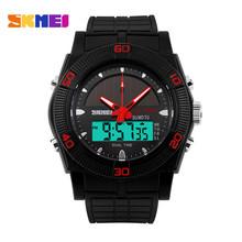 Skmei Solar Power Dual Display Sport Watch Durable Big Dial Multifunctional LED Stopwatch Waterproof Durable Wristwatch Calendar(China (Mainland))