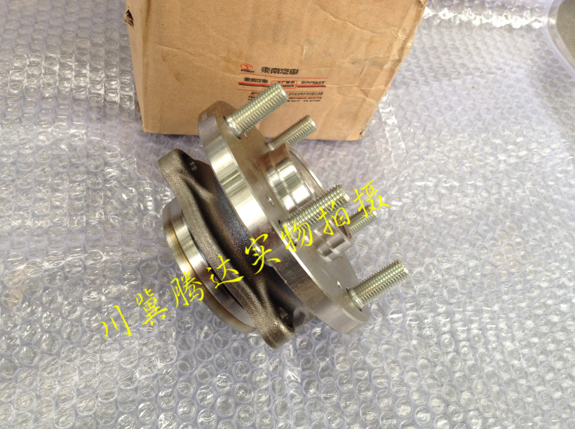 Mitsubishi Galant former head of the front axle wheel bearing hub assembly plant southeast positive(China (Mainland))