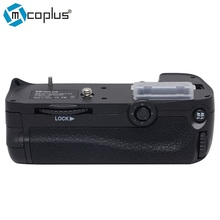 Mcoplus BG D7000 Vertical Battery Grip for Nikon D7000 DSLR Camera