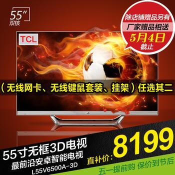 Tcl l55v6500a-3d 55 3d led lcd flat panel tv