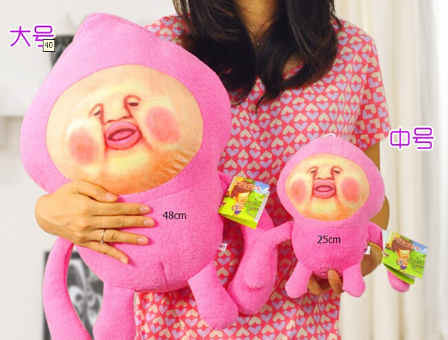 Kobito dukan fairy Peach Soft Plush Doll Pink Cartoon Toys Kids Girl Birthday Present size 25cm 48cm - Shenzhen EngNair Technology Co., Ltd store
