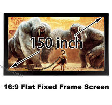 150 Inch 16:9 Fixed Frame Home Theater Projection Projector Screen 3.15″ Wide Black Velvet Coated Frames Wall Mount Screens