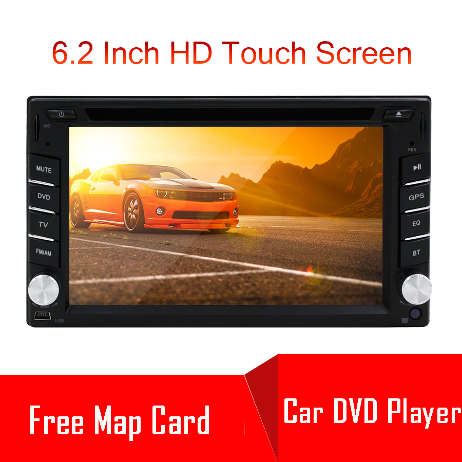 Free Map Card 2 Din In Dash Car Autoradio Headunit GPS Navigation HD Touchscreen Car Stereo Bluetooth MP3/MP4 Car DVD Player(China (Mainland))