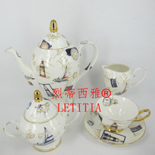 coffee tea sets Bone China material with Prague postmark European style drinkware 15pcs Coffee cup and