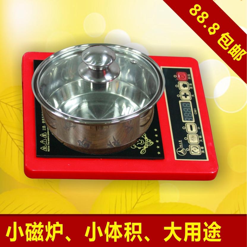 C261mini cooker podjarka furnace tea kung fu small electromagnetic - QJ Small Domestic Appliances store