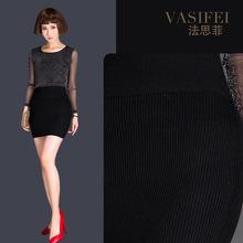2015 autumn and winter high waist bag hip skirt pure wool step skirt one generation 1309