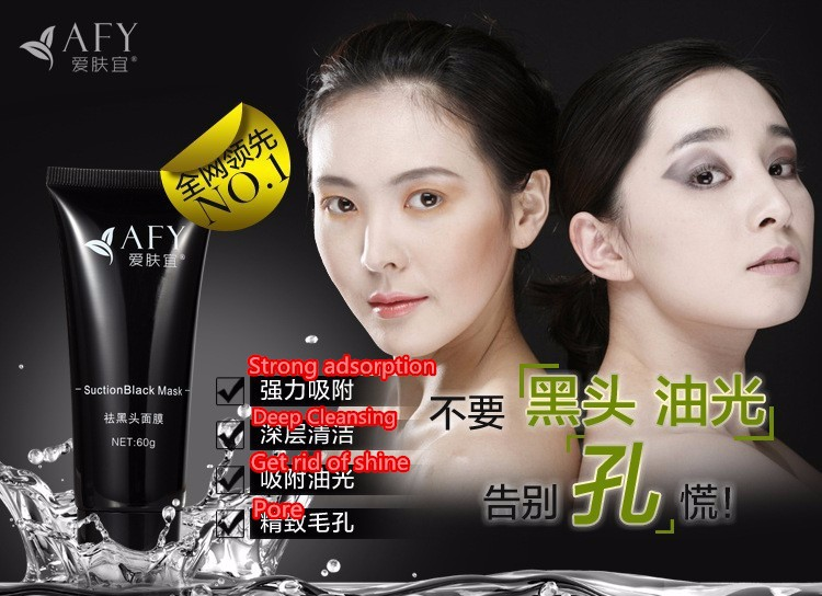pilaten suction black mask how to use
