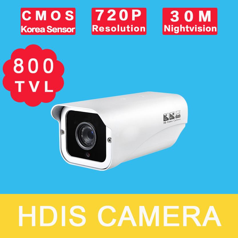HDS2800PH-B1 800TVL Home Security Camera Sensor HD Outdoor Box IP66 IR-CUT 2 IR LEDS Surveillance  Camera Free Shipping<br><br>Aliexpress