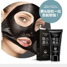 Face Care Suction Black Mask Facial Mask Nose Blackhead Remover Peeling Peel Off Black Head Acne Treatments Better Than PILATEN(China (Mainland))