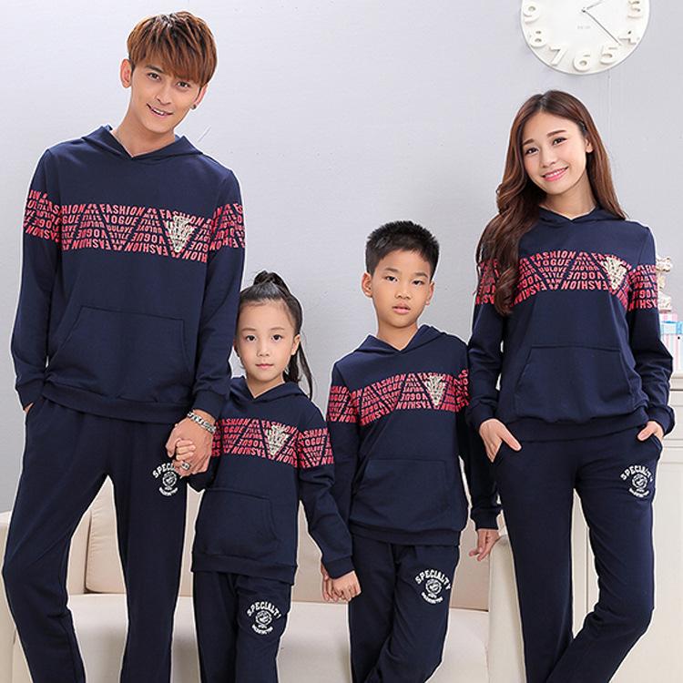 Недорогая Одежда Для Всей Семьи Н