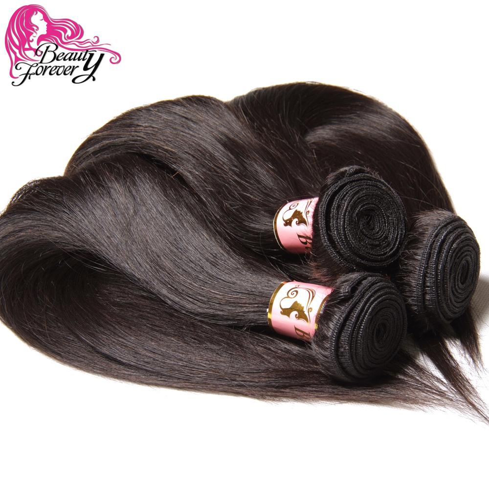 Brazilian Virgin Hair Straight 6A Brazilian Straight Hair Weaves 3pcs lot, Full Cuticle Virgin Brazilian Straight Hair Weaving
