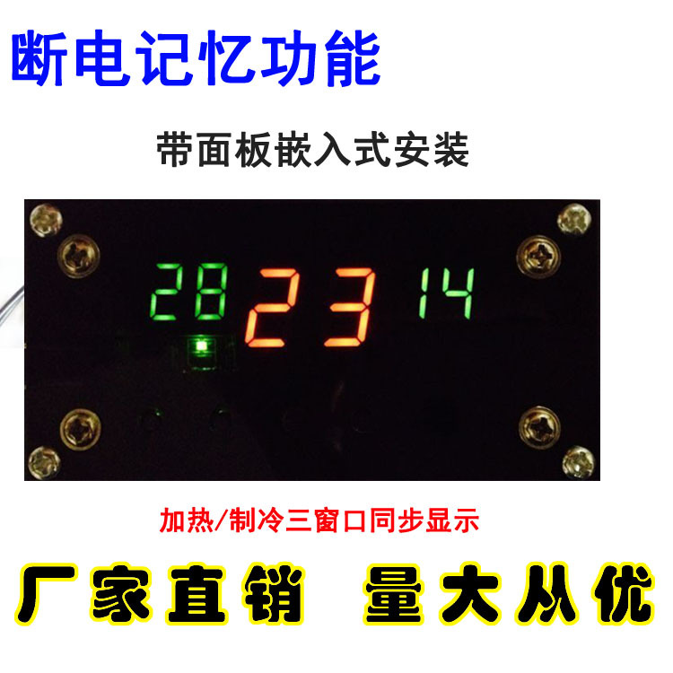 The W1401 mini digital temperature controller module automatic thermostat lower limit of three simultaneous display window(China (Mainland))