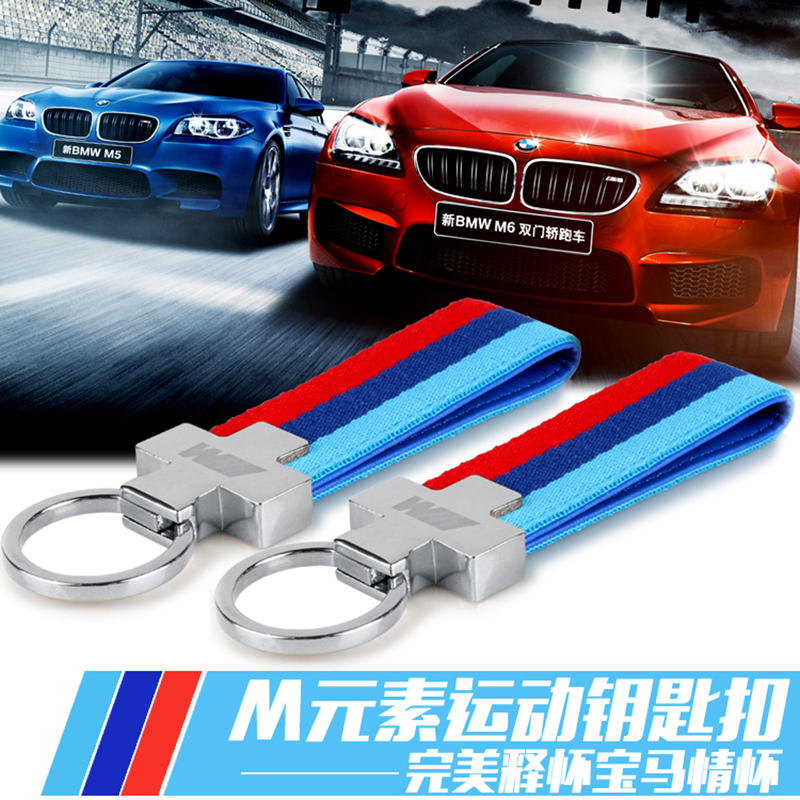 Sporty ///M Canvas Keychain Keyholder Styling Metal Unique Design Key Ring for BMW X1 X3 X5 X6 X7<br><br>Aliexpress