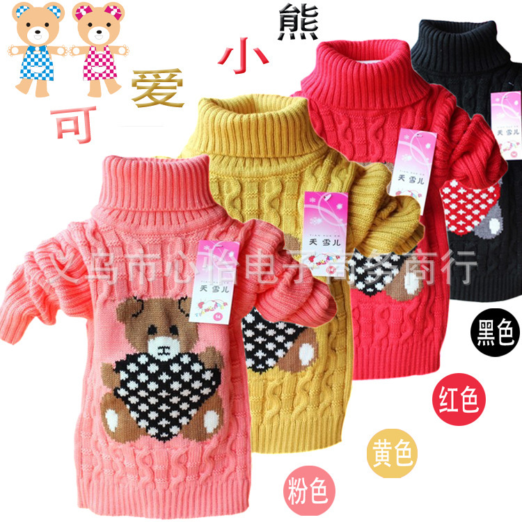 Free shipping the new children's sweaters/cartoon warm clothes, half a turtle neck sweater/ 5color(China (Mainland))