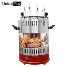 UnitedPlug grelhador eléctrico 8 espetos kebab grill sem fumaça aço inoxidável rotisserie Vertical máquina de shawarma elétrica BBQ-01(China (Mainland))