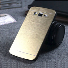 Samsung Galaxy J1 J2 J3 SAMSUNG J5 J7 Case 2016 Grand Prime Luxury Brush Metal + PC Armor Phone Cases Cover - Hots store