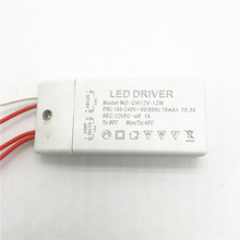 12W Constant Voltage CV LED Driver Power Supply 100-240V 50-60Hz IN DC12V 1A OUT FOR G4 LED Strip Light(China (Mainland))