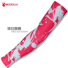Boodun new cycling sleeves Outdoor bicycle protective sleeve Personality, fashion the new sleeves Both men and women (China (Mainland))