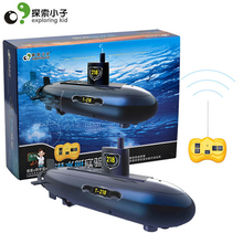 The best festival Gift large submarine 6 channel remote control RC submarine nuclear submarine model toy ship Kids creative Toy(China (Mainland))