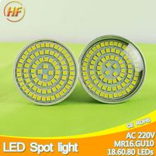 Buy A++ Level Glass Aluminum/PVC LED Spotlight MR16 GU10 4W 6W 8W 9W AC 220V LED Bulb Lamp Energy Saving Bombilla Ampoule Spot Light for $1.07 in AliExpress store