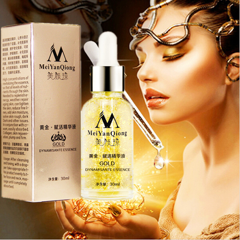 Face Care Superstrong Anti Aging Anti Wrinkle 24K Gold Revive Essence Moisturizing Whitening Acne Treatment Removal Skin Care(China (Mainland))