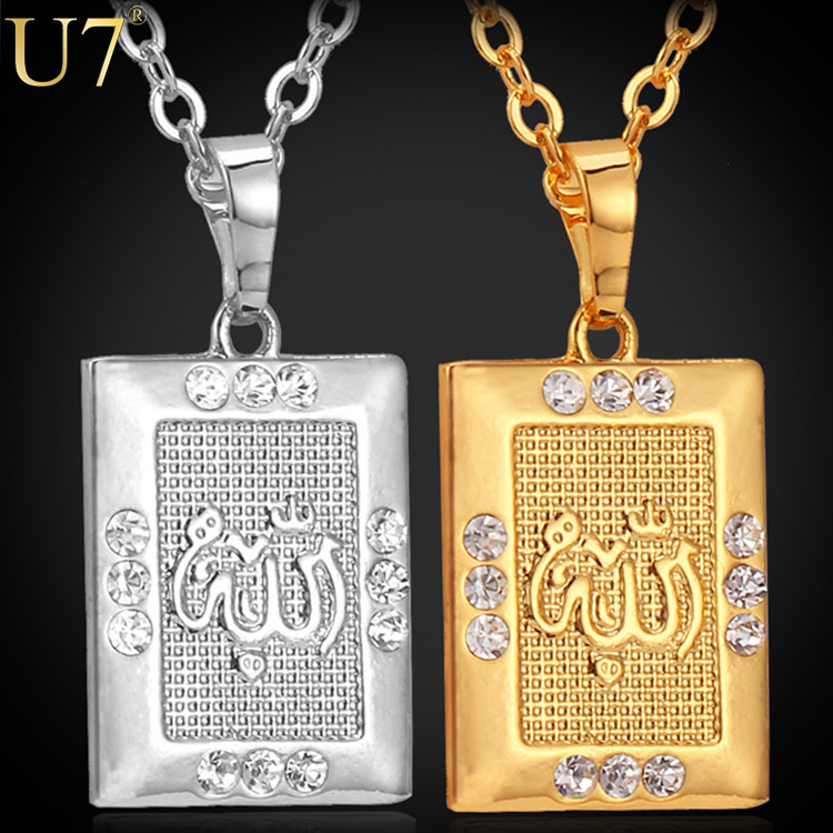 Allah Jewelry Wholesale 2015 New Platinum/18K Real Gold Plated Rhinestone Vintage Style Pendant Necklace For Muslim Women P482(China (Mainland))