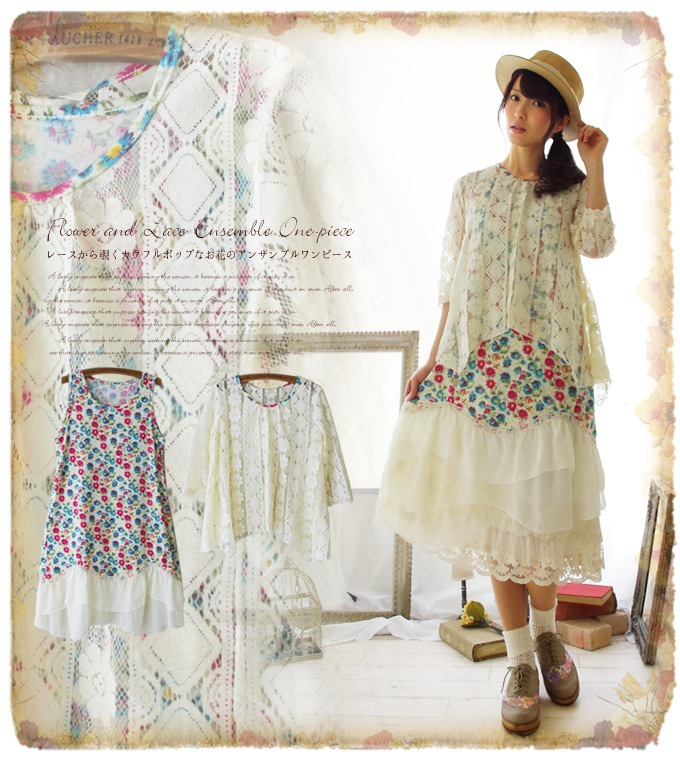 floral 2 piece sets crochet lace ruffle ethnic embroidery casual tunique femme lolita mori girl patchwork harajuku vintage dress