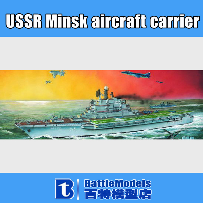 Trumpeter MODEL 1/700 SCALE Assembled military models #05703 USSR Minsk aircraft carrier plastic model kit<br><br>Aliexpress