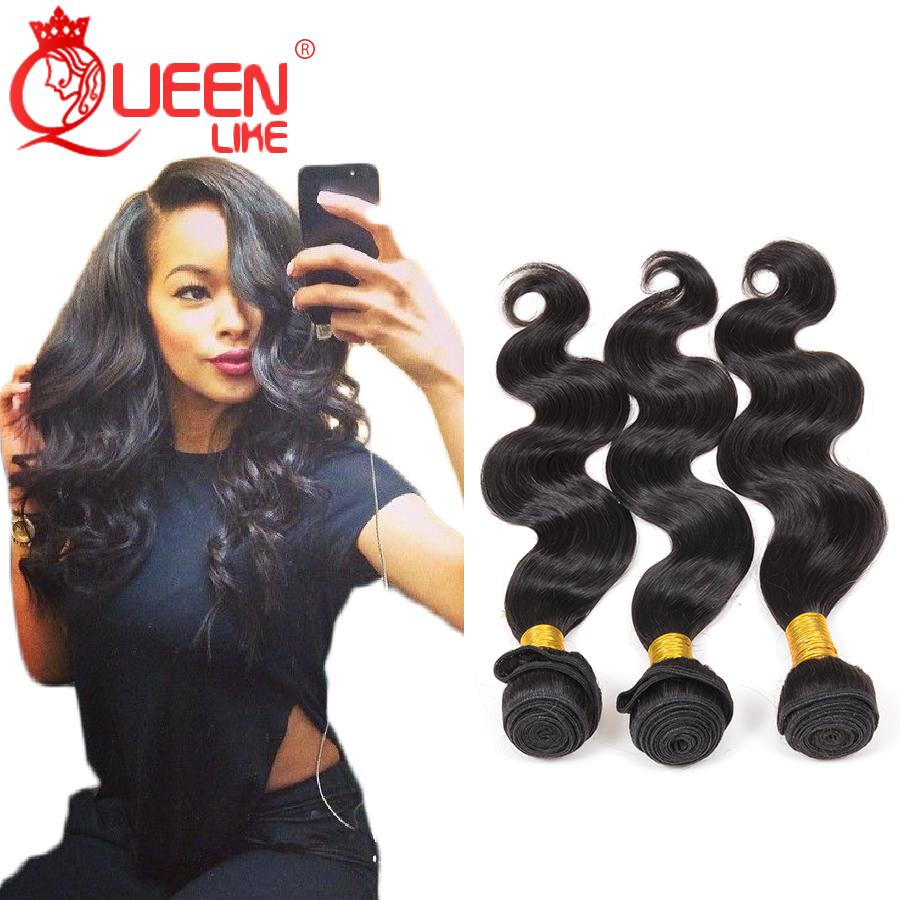 2015 New Queen Hair Brazilian Body Wave 4 pcs lot Brazilian Virgin Hair Body Wave,Natural Black Brazilian Hair Weave Bundles(China (Mainland))