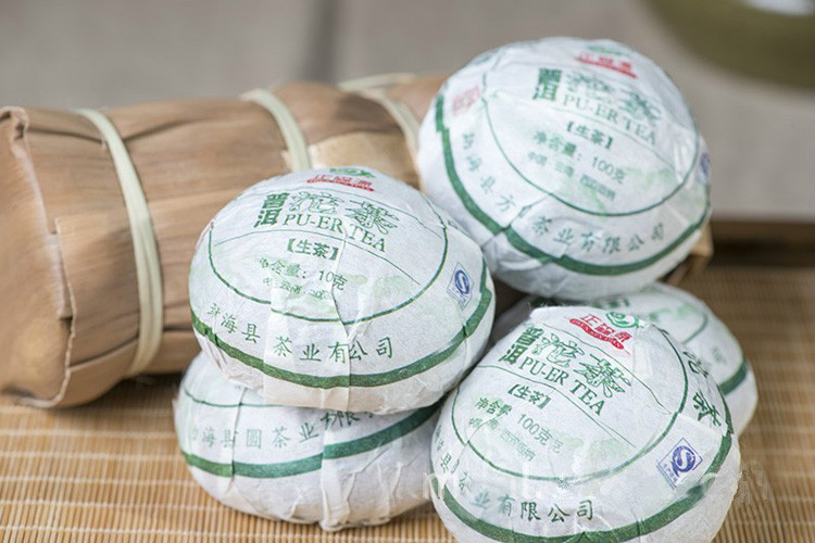 Yunnan Menghai Puer Raw Tea Aged Tree TuoCha Gift Chinese Pu'er Pu Er for Slimming Body Health Care 100g  Yunnan Menghai Puer Raw Tea Aged Tree TuoCha Gift Chinese Pu'er Pu Er for Slimming Body Health Care 100g  Yunnan Menghai Puer Raw Tea Aged Tree TuoCha Gift Chinese Pu'er Pu Er for Slimming Body Health Care 100g  Yunnan Menghai Puer Raw Tea Aged Tree TuoCha Gift Chinese Pu'er Pu Er for Slimming Body Health Care 100g  Yunnan Menghai Puer Raw Tea Aged Tree TuoCha Gift Chinese Pu'er Pu Er for Slimming Body Health Care 100g  Yunnan Menghai Puer Raw Tea Aged Tree TuoCha Gift Chinese Pu'er Pu Er for Slimming Body Health Care 100g