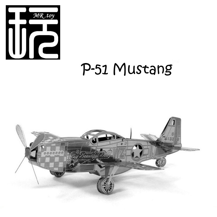 3D Metal Model Puzzle Toys 3D Model Building Kits Puzzle Solid Jigsaw Puzzle 1:N Scale Model Airplane P-51 Mustang Free Shipping(China (Mainland))