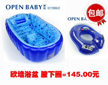 Infant summer in the armpits circle swim ring inflatable bathtub bath basin
