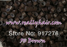 1000pcs/bottle silicon lined Micro Links Rings Beads Hair Feather Extensions 5# brown